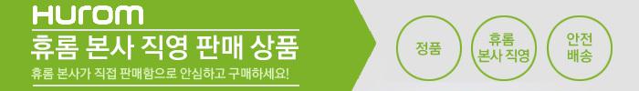 top_banner_171025_135037.jpg